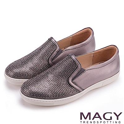 MAGY 甜美休閒 閃耀水晶鑽飾真皮平底便鞋-灰色