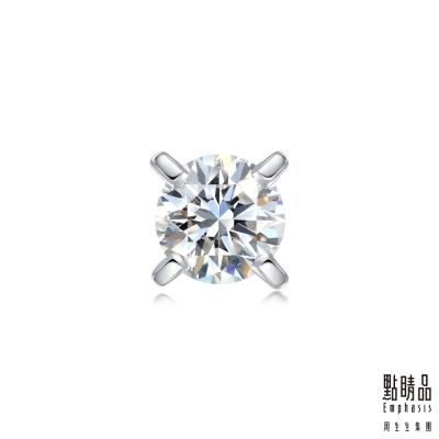 點睛品Ear Play 18K金 鑽石單只耳環