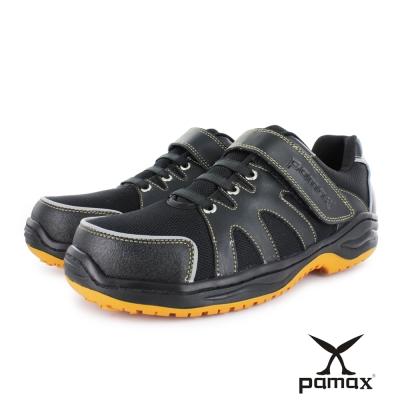 PAMAX帕瑪斯【頂級專利氣墊、防穿刺、透氣布面鋼頭止滑鞋】黏貼、夜間反光
