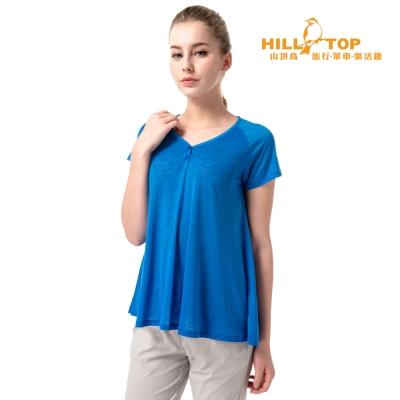 【hilltop山頂鳥】女款吸濕排汗上衣S04FG4寶藍