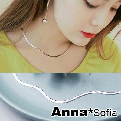 【3件5折】AnnaSofia 實搭單鍊 義大利925純銀鍊項鍊(16吋寬扁蛇鍊)