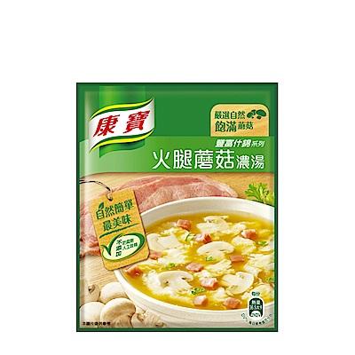 康寶濃湯 自然原味火腿蘑菇(2入)