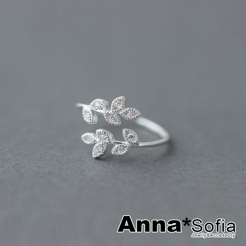 【3件5折】AnnaSofia 森系冠葉 925純銀開口戒指(銀系)