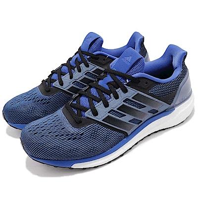 adidas 愛迪達 Supernova M 運動 男鞋