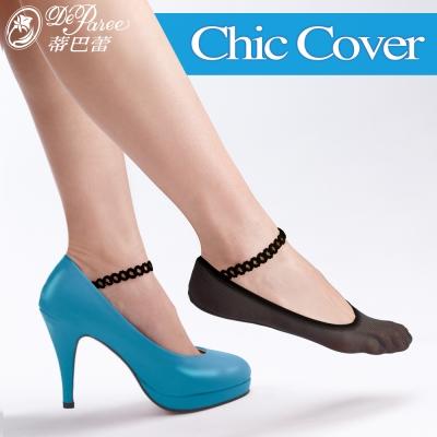 蒂巴蕾CHIC COVER健康對策時尚隱型襪-踝鍊