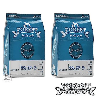 FOREST 森鮮 無穀物低敏天然全犬糧-魚全配方 4磅 X 2包