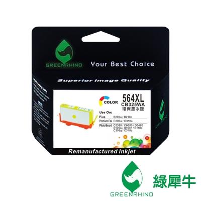 綠犀牛-for-HP-NO-564XL-環保墨水匣