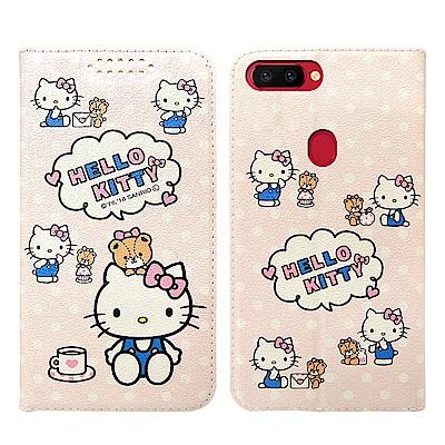 Hello Kitty貓 OPPO R11s Plus 粉嫩系列彩繪磁力皮套(小...