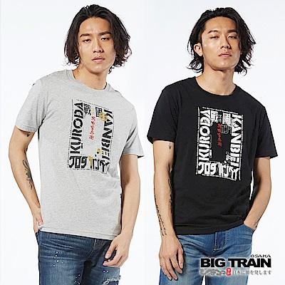 BIG TRAIN 戰國官兵衛<b>2</b>件包-男-黑灰