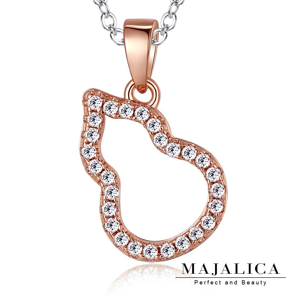 Majalica 純銀項鍊 小葫蘆 925純銀 八心八箭-玫瑰金