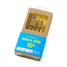 日本cheero阿愣micro USB充電傳輸線-10公分