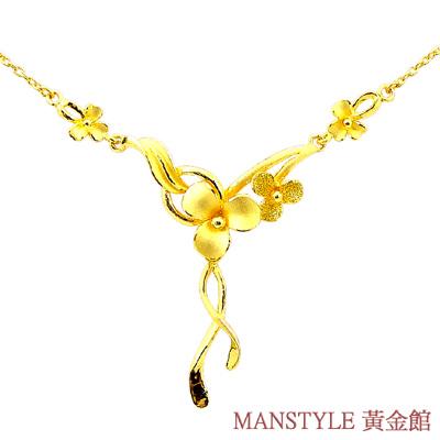 MANSTYLE 花開富貴 黃金小套鍊 (約2.81錢)