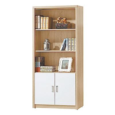 Bernice-賈斯汀2.6尺開放式二門書櫃/收納櫃/展示櫃-79x33x182cm