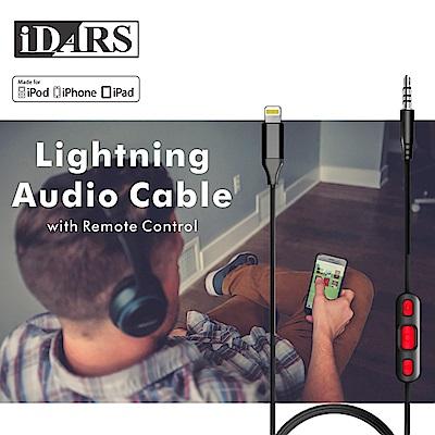 iDARS  Apple蘋果Lightning專用音頻轉接線(IPHONE/IPAD)