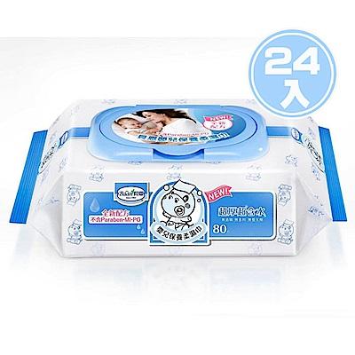 貝恩-NEW嬰兒保養柔濕巾-箱-贈貝恩-嬰兒防蚊慕