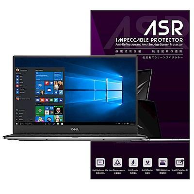 EyeScreen Dell XPS 15 靜電式低反射抗污螢幕保護貼 無