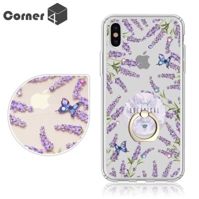 Corner4 iPhoneX 奧地利彩鑽指環扣雙料手機殼-薰衣草