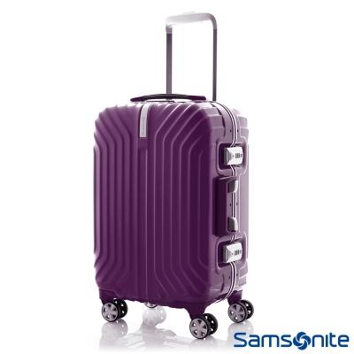 新秀麗-20吋-PC時尚硬殼鋁框登機箱-絢麗紫