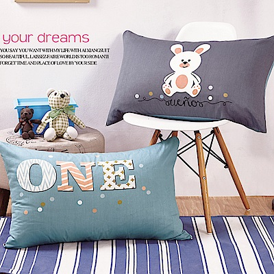 La Lune 文創風100%純棉雙面AB版印花舒適枕 可愛小兔子