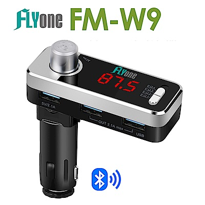 FLYone FM-W9 車用免持/4.1藍芽轉FM音樂傳輸/MP3音樂播放器-自
