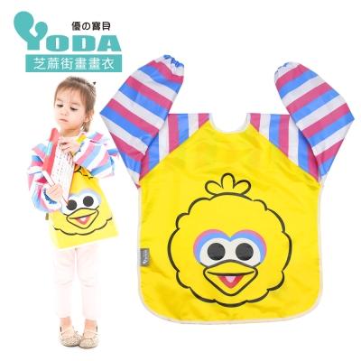 YODA芝麻街畫畫衣/長袖圍兜BIG BIRD黃色(兩種尺寸可選)