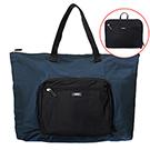 TUMI撞色尼龍可收納肩背旅行托特包(深藍/黑)