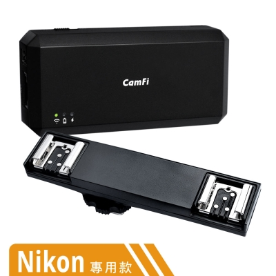 CamFi卡菲機頂外接套裝組For Nikon