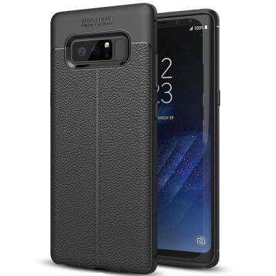 三星 Galaxy Note 8 防滑荔枝紋超薄防摔手機殼