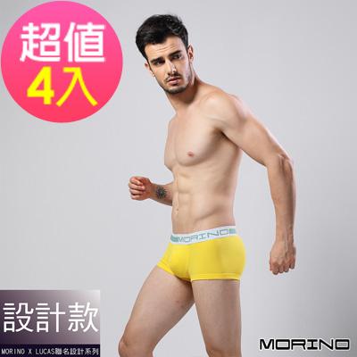男內褲 設計師聯名時尚運動四角褲/平口褲  黃(超值4入組)MORINOxLUCAS