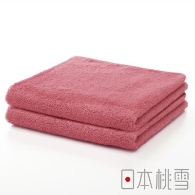 日本桃雪精梳棉飯店毛巾超值兩件組(莓紅)