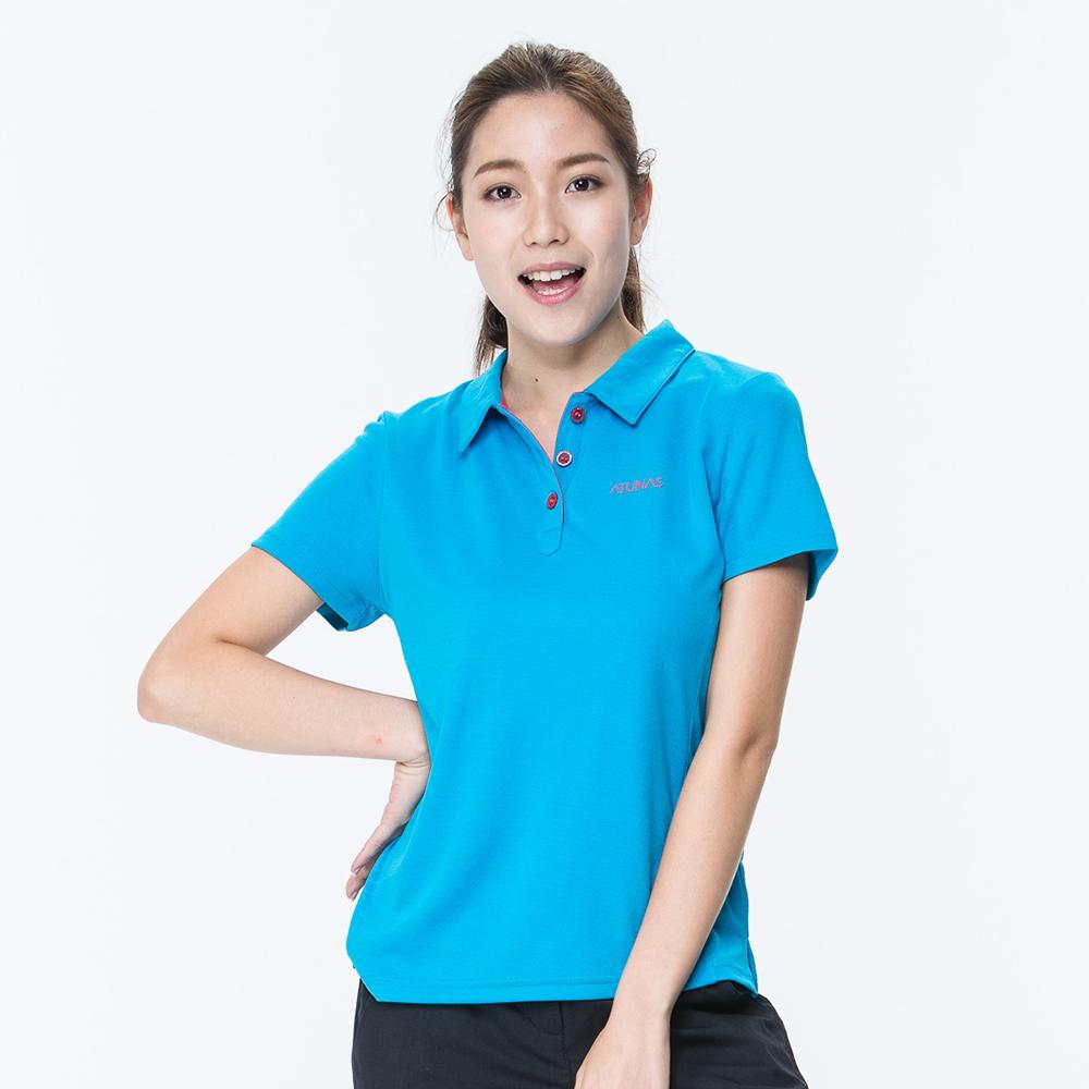 【ATUNAS 歐都納】女款防曬除臭抗菌休閒短袖Polo衫 A-P1712W 藍