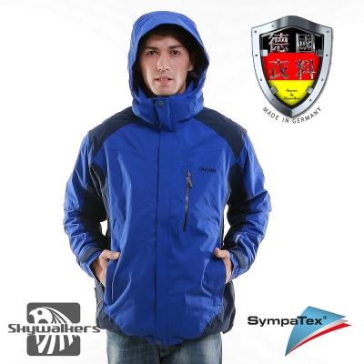 CARAVA 男款兩件式防水透氣外套(彩藍)