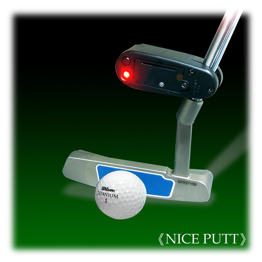 《NICE PUTT》推桿雷射瞄準器(紅點戶外使用專用款)