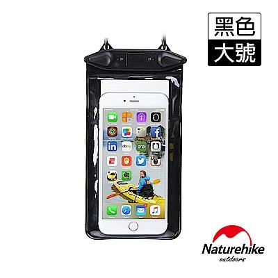 Naturehike便攜式可觸控手機防水袋 保護套 大 黑色-急