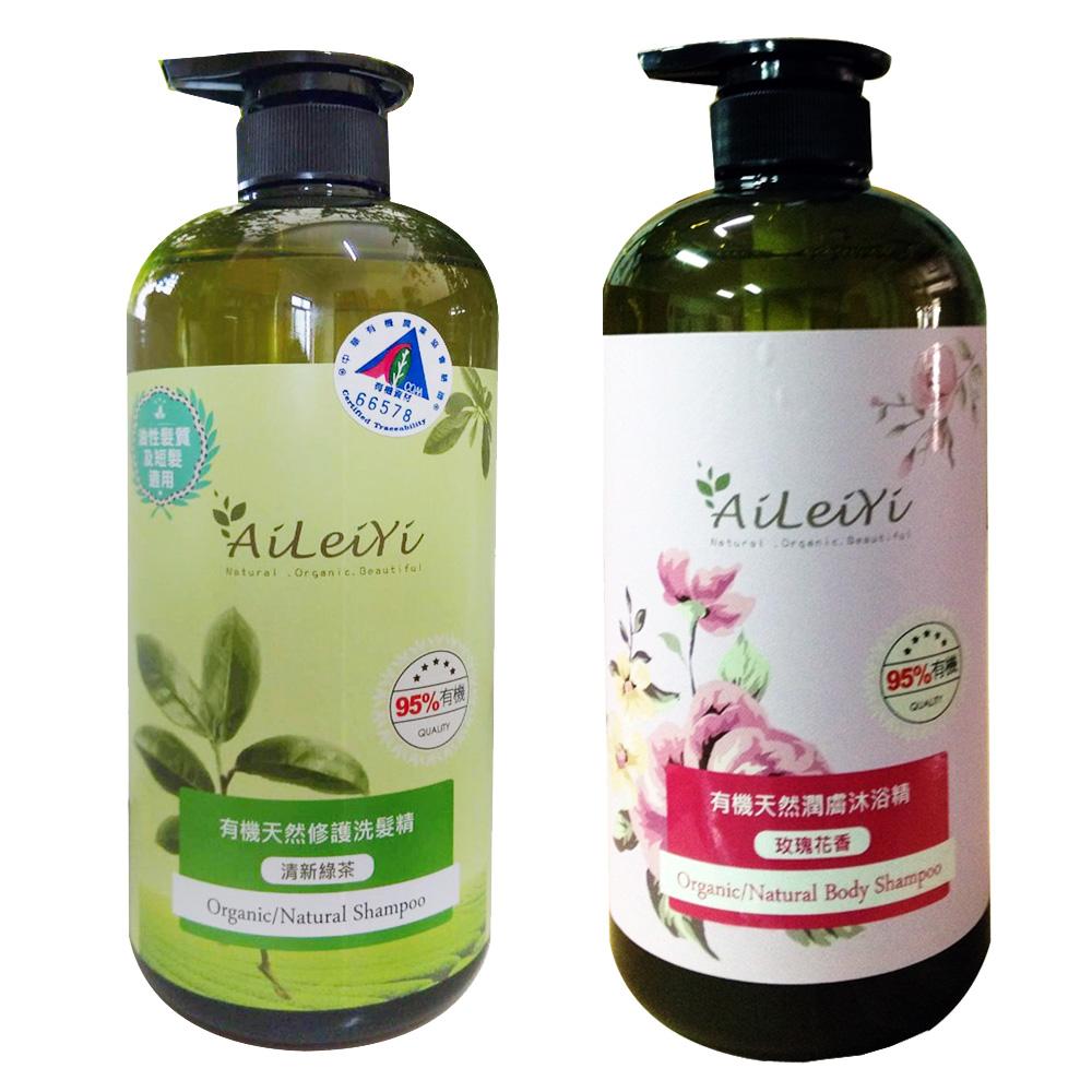 AiLeiYi 天然修護洗髮精清新綠茶+天然潤膚沐浴精-玫瑰花香1000ml