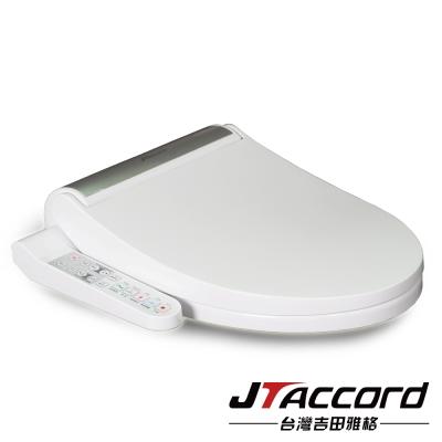 台灣吉田-智能型微電腦馬桶蓋-氣泡款-文創風格-銀灰-JT-280B-G