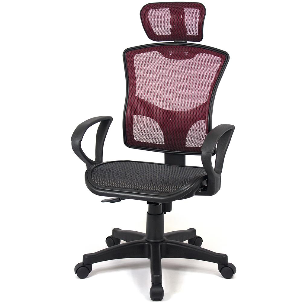 【aaronation】愛倫國度 - 步步高昇全透氣電腦網椅(23-238-紅)