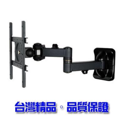 EShine ESB-178液晶電視手臂支架