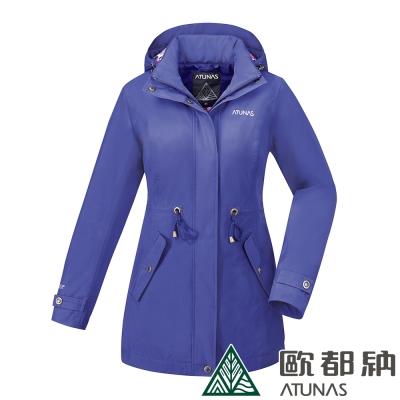 【ATUNAS 歐都納】女款防水GORE-TEX透氣風衣外套A-G1723W藍紫
