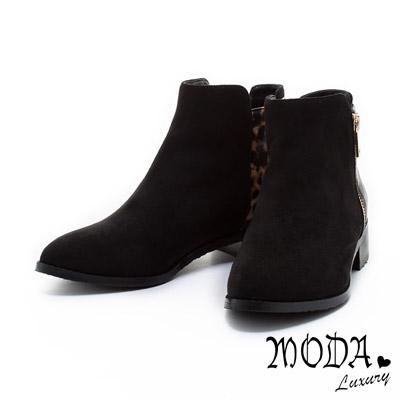 MODA Luxury 奢華主義異材質拼接羊麂布美型粗跟短靴-黑
