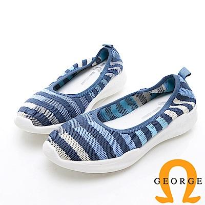 GEORGE 喬治-條紋抓皺厚底休閒鞋-淺藍