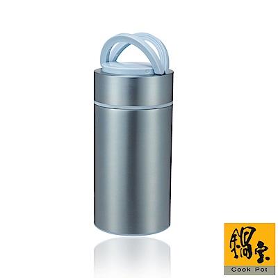 鍋寶 燜燒罐1150ML-藍色 SVP-1150B