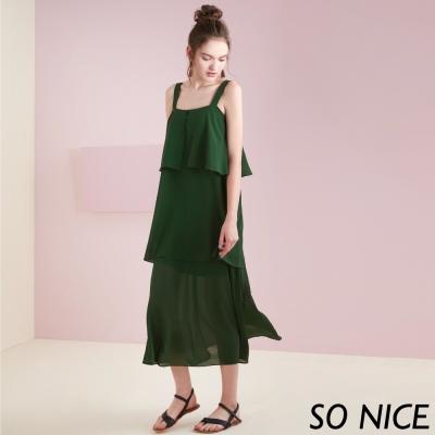 SO NICE時尚層次吊帶長洋裝