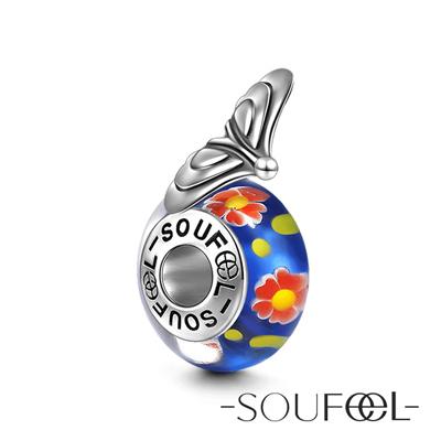 SOUFEEL索菲爾 925純銀珠飾 蝶戀花 琉璃珠
