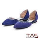 TAS 水鑽側鏤空麂皮尖頭鞋-派對藍