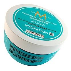 MOROCCANOIL 摩洛哥優油輕感保濕髮膜 250ml