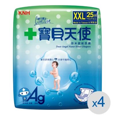 康乃馨 寶貝天使 紙尿褲XXL號25片x4包/箱