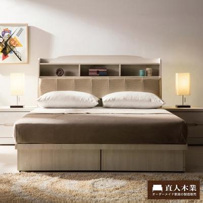 日本直人木業 COCO白橡5尺標準雙人床組 (不含床墊)