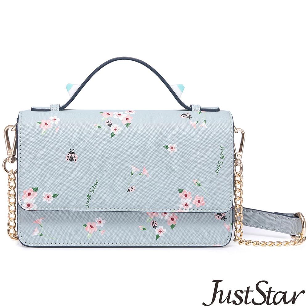 Just Star 瓢蟲花園派對小方包 微風藍