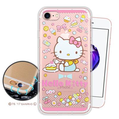 三麗鷗授權正版 凱蒂貓 iPhone 8/iPhone 7 空壓氣墊手機殼(糖果...